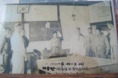 9-이승만과 유재흥 (1)